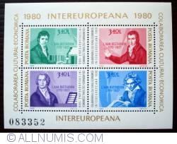 4 x 3.40 Lei - Colaborarea Cultural Economica Intereuropeana (colita dantelata 2)