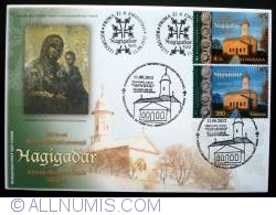 Image #1 of 500 years - Armenian Monastery Church Hagigadar