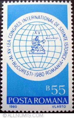 Imaginea #1 a 55 Bani - Emblema congresului