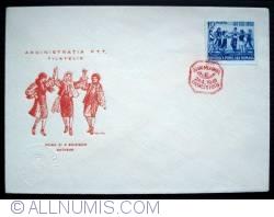 Image #1 of 90 years since the Union of Romanian Principalities