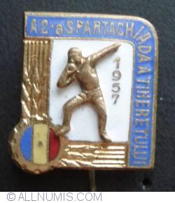 Image #1 of A 2-a Spartachiada a Tineretului