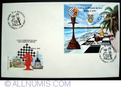 Image #1 of The 30th Chess Olympiad, Manila (perforated souvenir sheet)