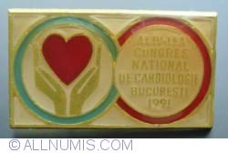 Imaginea #1 a Al IV-lea Congres National de Cardiologie, Bucuresti 1991