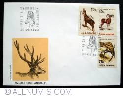 Image #1 of Animals