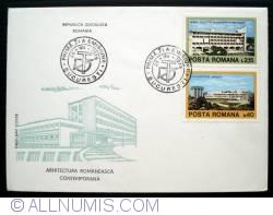 Image #2 of Arhitectura romaneasca contemporana