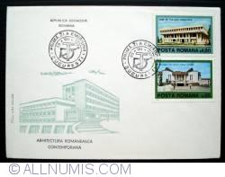 Image #1 of Arhitectura romaneasca contemporana