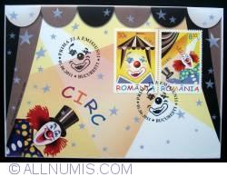 Image #1 of Circus