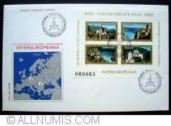 Imaginea #2 a Colaborarea Cultural - Economica Intereuropeana 1982