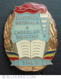 Image #1 of Conferinta Nationala a Cadrelor Didactice