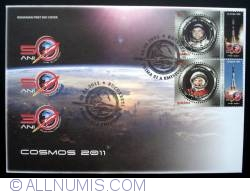 Image #1 of Cosmos 2011