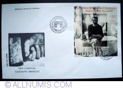 "Imaginea #1 a Expozitia Filatelica Internationala ""Philexfrance '82"", Paris - colita dantelata"