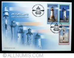 Image #2 of Lighthouses from Romania