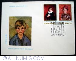 Image #1 of Figures of children in Romanian painting