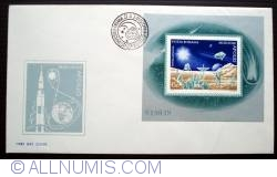 Imaginea #1 a Incheierea programului Apollo (colita dantelata)