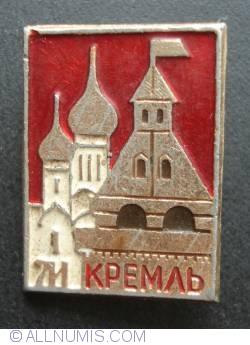 Imaginea #1 a Kremlin