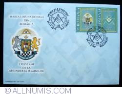 Image #1 of National Grand Lodge of Romania - 130 years since the kindling of the lights