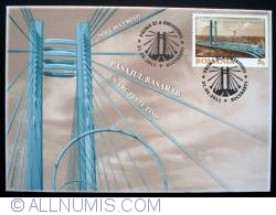 Image #1 of Basarab Overpass