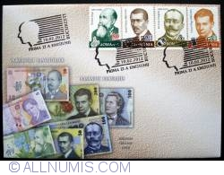Image #2 of Banknote portraits