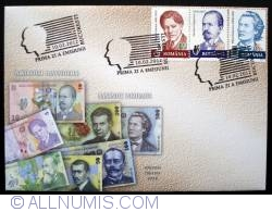 Image #1 of Banknote portraits
