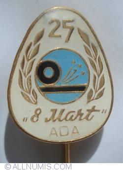 "Imaginea #1 a ""8 Mart"" ADA"