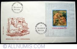Image #1 of Art reproductions - Impressionism (perforated souvenir sheet)