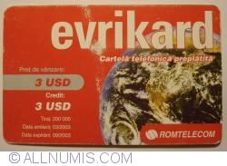 Image #1 of Evrikard - prepaid phone card