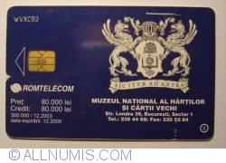 Muzeul National al Hartilor si Cartii Vechi (4)