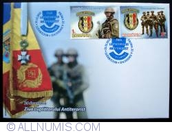 Image #1 of Antiterrorist Fighter's Day