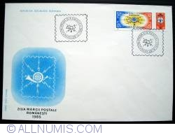 Image #1 of Romanian postage stamp day (with vignette)