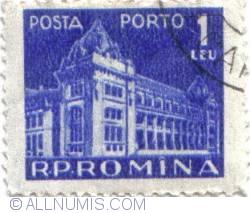 Imaginea #1 a 1 Leu Main post office