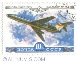 Image #1 of 10 Kopeks - Avion TU 154