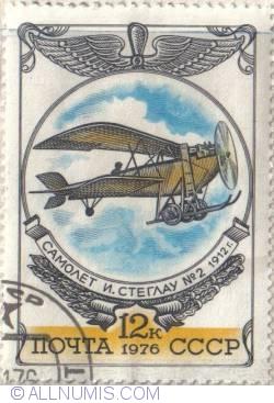 12 Kopeks -  Avion STEGLAU NR.2