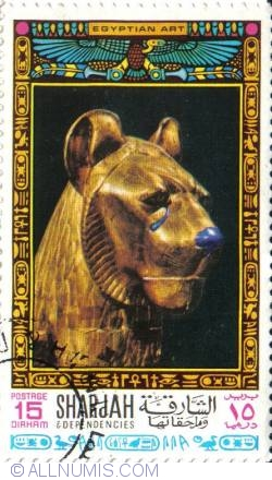 Image #1 of 15 dirham Egyptian Art