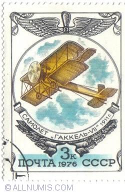 Image #1 of 3 Kopeks -  Avion GAKKEL VII