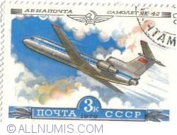 Image #1 of 3 Kopeks -  Avion IAK42