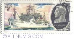 Image #1 of 6 Kopek Soviet Scientific Research Ships_Cosmonaut V. Volkov -