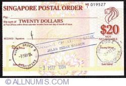 Imaginea #1 a 20 Dolari 1994