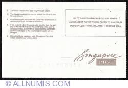 Imaginea #2 a 20 Dolari 1994