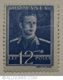 12 Lei 1940 - Regele Mihai I