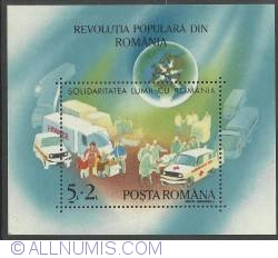 Revolutia Populara din Romania - 1990 - Colita Dantelata