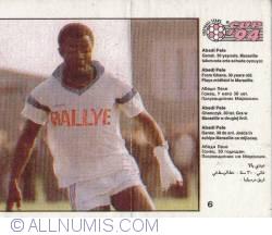 Image #1 of 06 - Abedi Pele