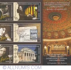 12 Lei - Block - 20th Edition of George Enescu Intl. Festival and Competition