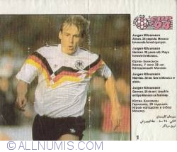 Image #1 of 01 - Jurgen Klinsmann