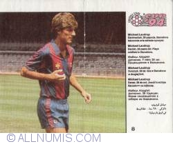 Image #1 of 08 - Michael Laudrup