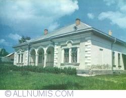 Image #1 of Siret - History Museum