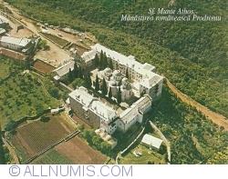 Image #1 of Romanian monastery Prodromu
