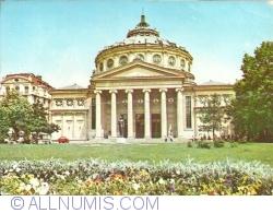 Image #1 of Bucharest - The Romanian Athenaeum