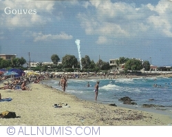 Image #1 of Crete - Gouves