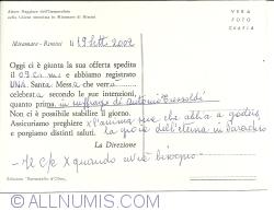 Imaginea #2 a Rimini - Biserica Miramare - Altarul (2002)