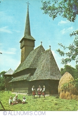 Image #1 of Rozavlea - The Wooden Church (1977)